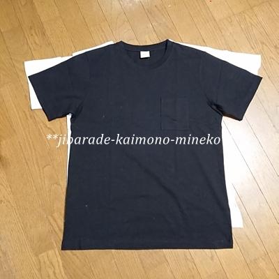 ペアTシャツ3