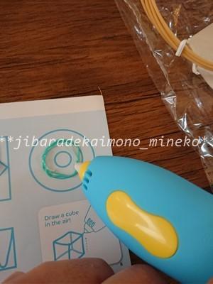 3Dペン3