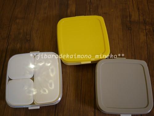 3段弁当箱4