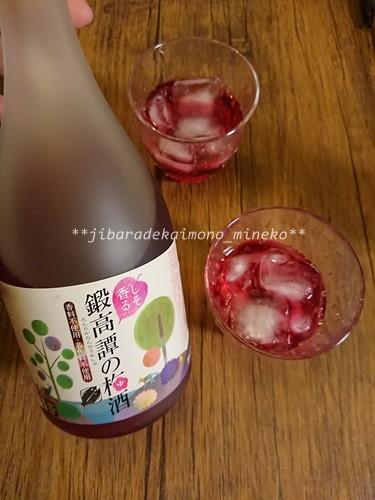 鍛高譚の梅酒3