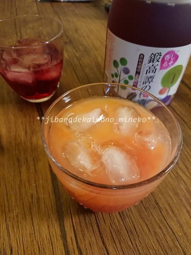 鍛高譚の梅酒4