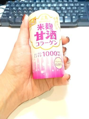 甘酒コラーゲン1