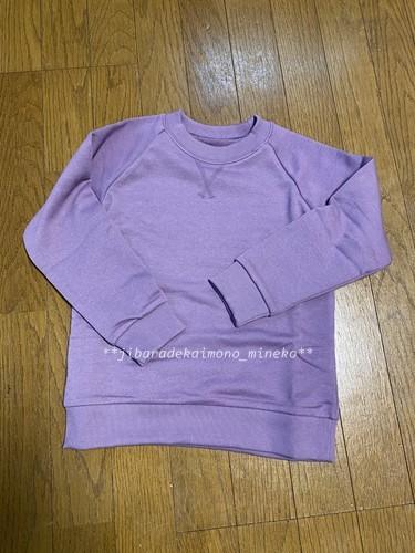 ニッセン紫トレーナー1