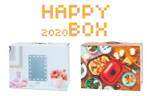 Francfranc(フランフラン) 【予告】 2020年初売り HAPPY BOX オンラインショップ限定 先行予約販売開始!