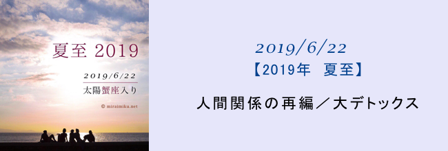 20190622banner.png