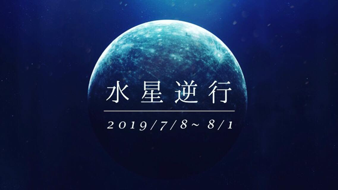 20190708-0.png