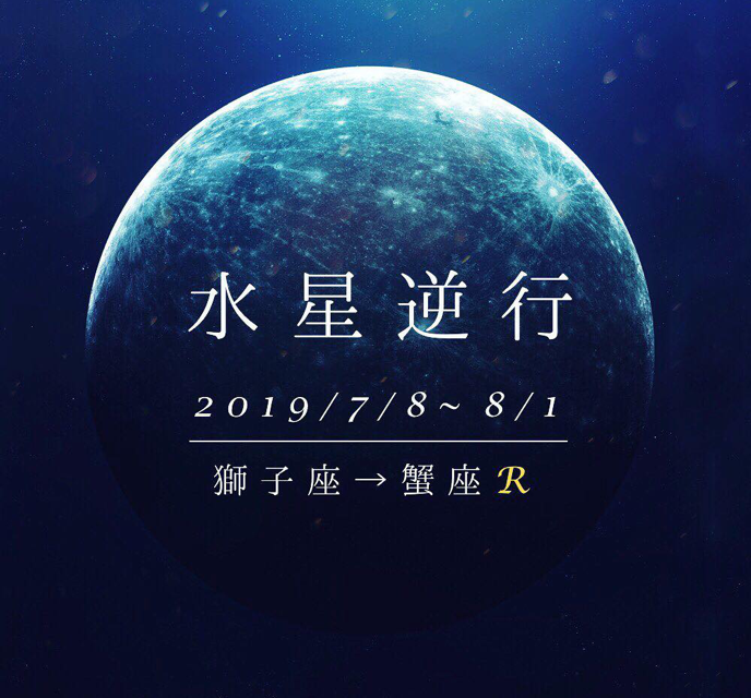 20190708-1.png