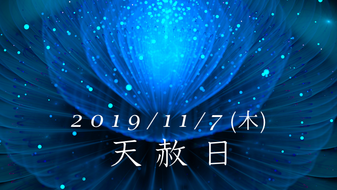 20191107.png