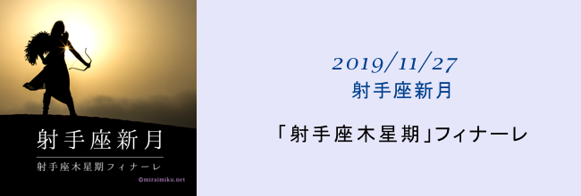 20191127banner.png