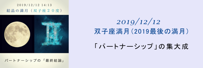 20191212banner.png