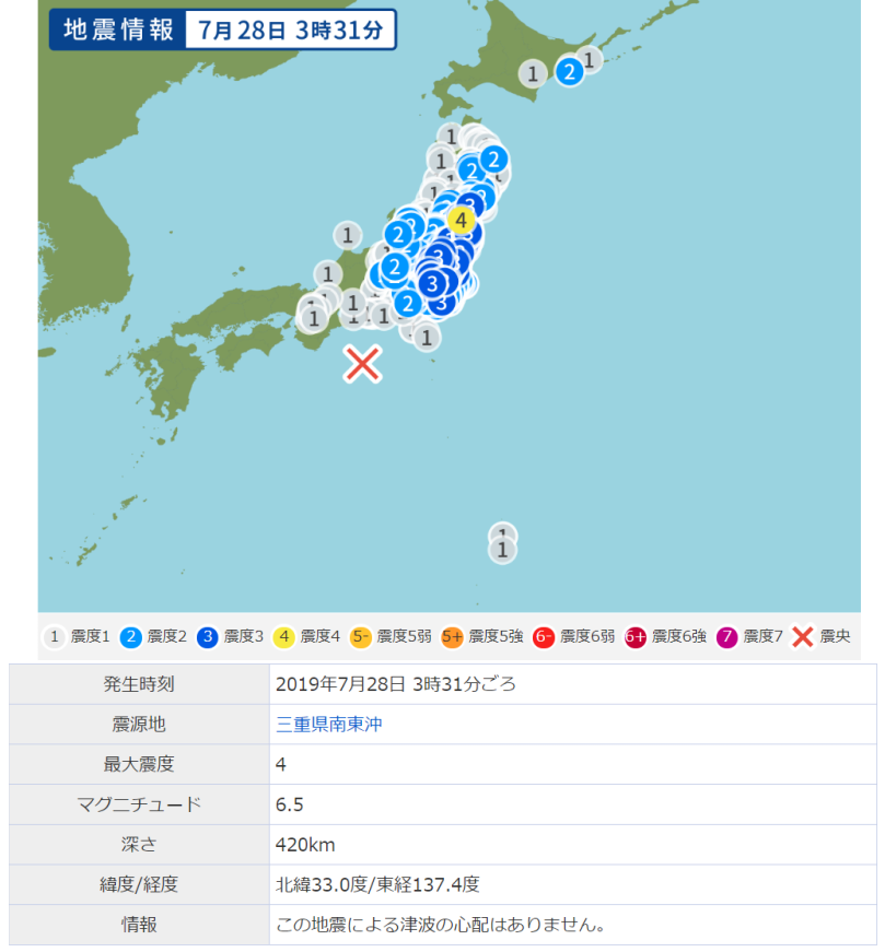 地震地図 三重県南東沖