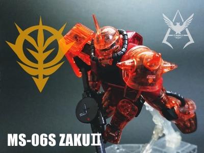 mgzaku2-030.jpg