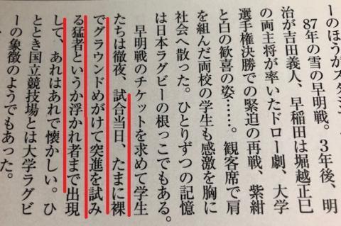 190826ダイヤモンド記事