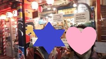 200115上野