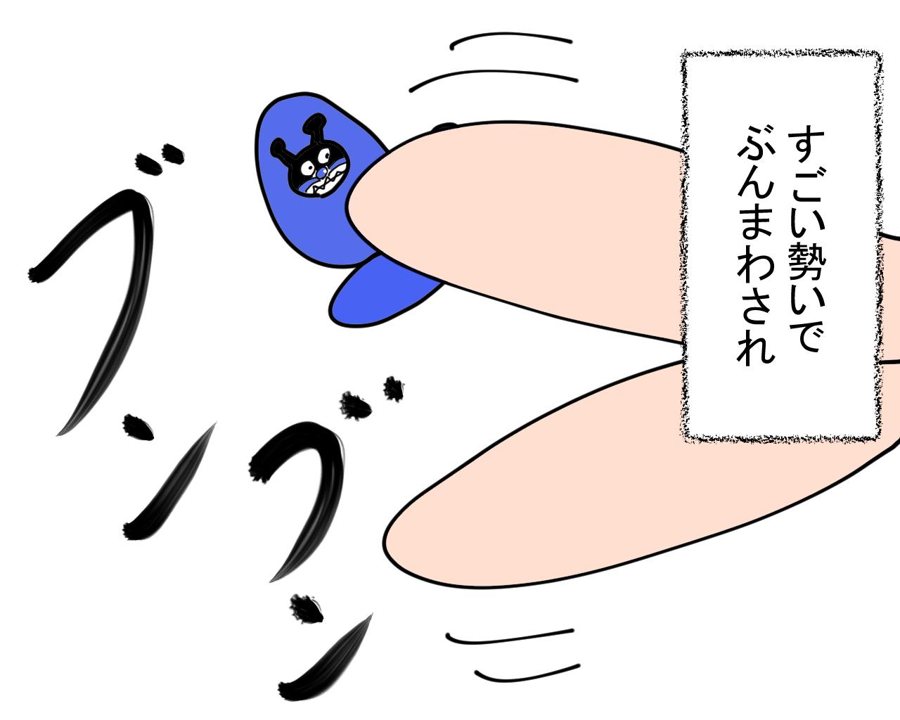 あおり手袋4