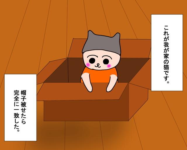 箱入り息子3