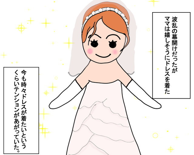 結婚式3-3[1]
