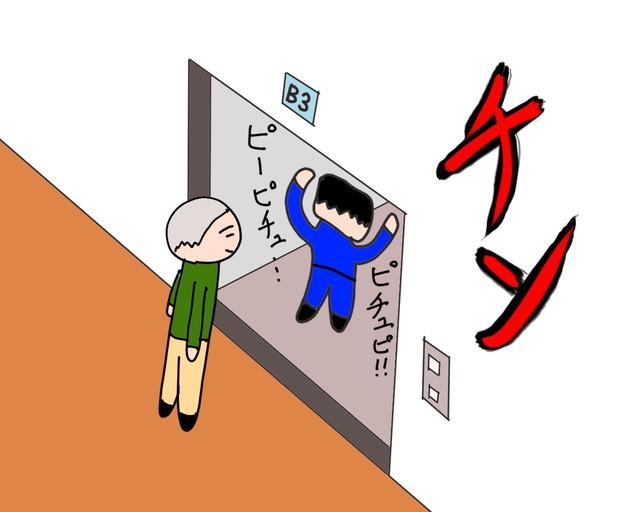 エレベーター2-3