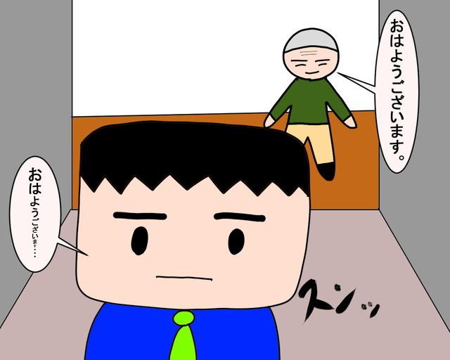 エレベーター2-4