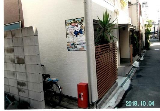中野五男さん35
