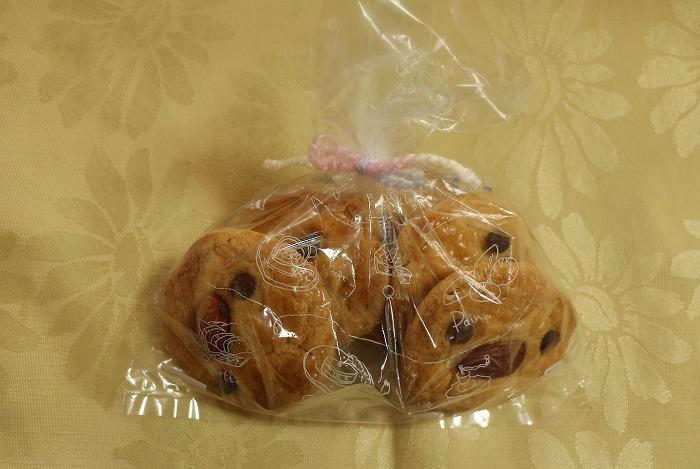 手作りクッキー 戴き 1 8 1