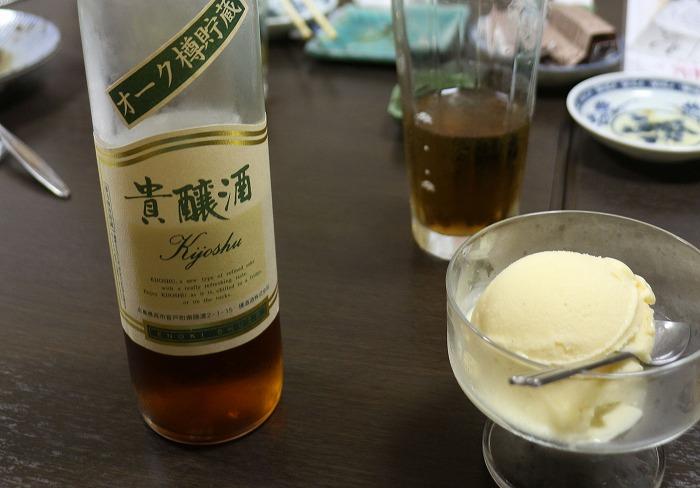 貴醸種 バニラアイス 1 8 7