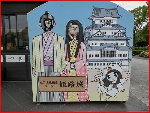 姫路城1 (1)