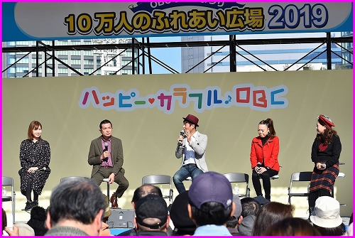20191123OBC (12)