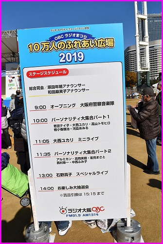 20191123OBC (14)