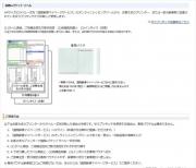 SC19071209_x.jpg