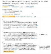SC19071404_x.jpg