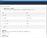 SC19080402.jpg
