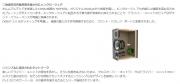 SC19092212.jpg