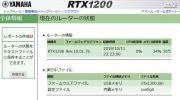 SC19101100.jpg