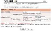 SC19102008.png