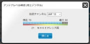 SC19111600.jpg