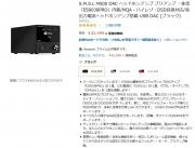 SC20010600.jpg
