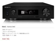SC20011300.jpg