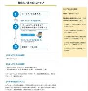 SC20030104_x.jpg