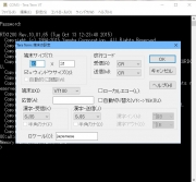 Sc2019100602.jpg