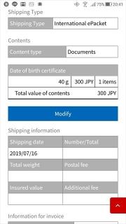Screenshot_20190712-204111_x.jpg