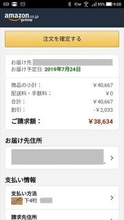 Screenshot_20190714-090008_x.jpg