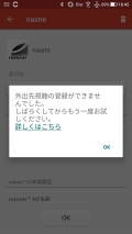 Screenshot_20191021-184525.jpg