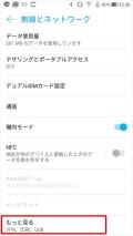 Screenshot_20191023-223811_x.jpg