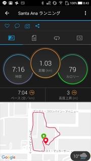 Screenshot_20191129-084346_x.jpg