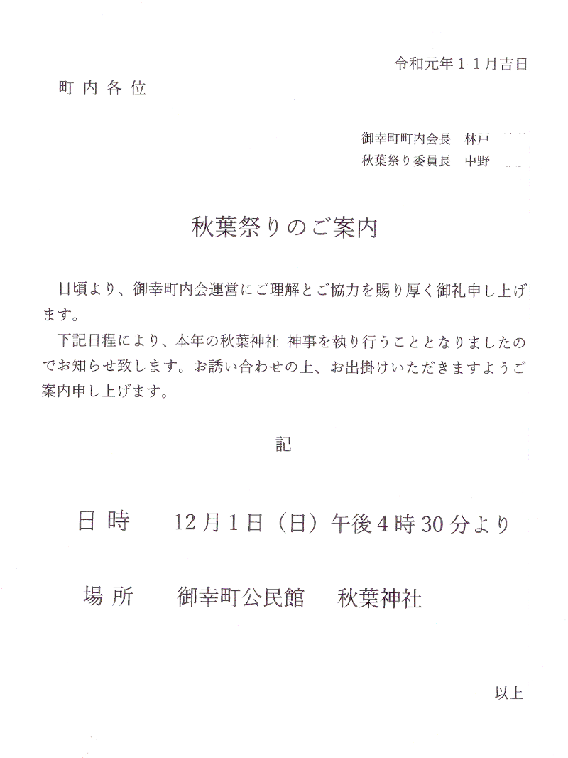 20191105171817a64.png