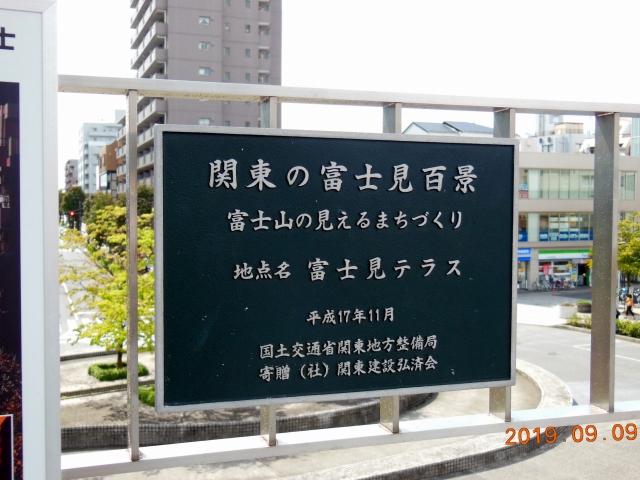 ☆DSCN6047