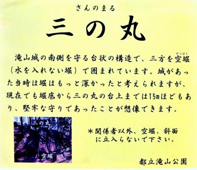 ☆IMGP6493