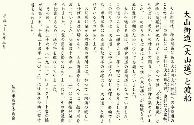 ☆IMGP8792