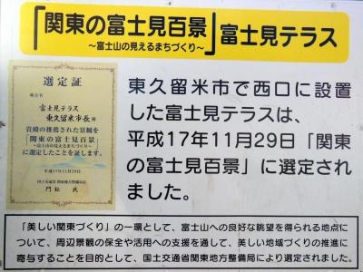 ☆DSCN6509